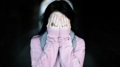 חרדה חברתית (צילום: אילוסטרציה)