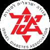 אגודה ישראלית לסוכרת